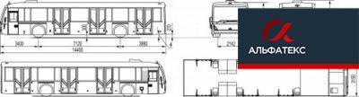 Пассажирская техника MA3 107