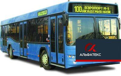 Пасажирська техніка MA3 1034, MA3 10351