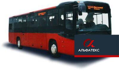 Пасажирська техніка MA3 231