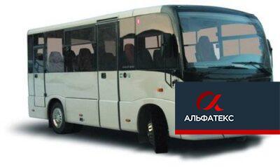 Пасажирська техніка MA3 241