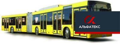 Пасажирська техніка MA3 215