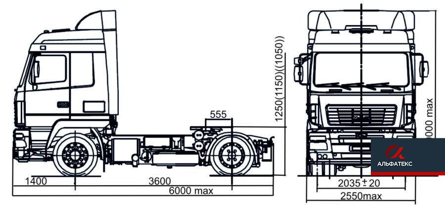 МАЗ-5440Е9-520-030 (-520-031)