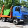 Мусоровоз портального типа АТ-2034 на шасси МАЗ-4371N2