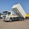 Зерновоз SHACMAN SX3258DR384 F3000 (6x4)