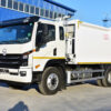 АТ-4031 на шасси DAYUN CGC1140