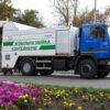 АТ МК-0103 на базе шасси МАЗ-5340С2